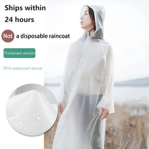 Men and women plastic rain cover portable transparent raincoat adult outdoor mountaineering disposable hooded raincoat thickening poncho