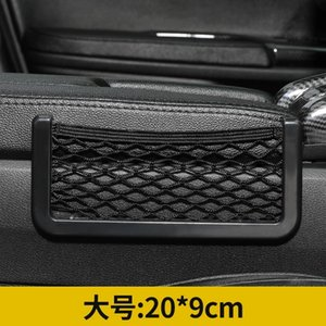 Car storage supplies multi-function box paste type Large cell phone bag hanging bag inside the car with storage net pocket