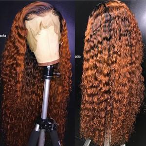 OMBRE CURRY CORLY LOACE WIG BLONDE DOS TONE COLOR 1B # 30 # Pelucas de pelo humano del frente de encaje completo brasileño Kinky rizado con cabello bebé
