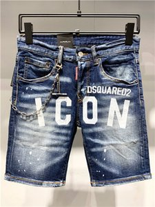 Nouveau été Holes Hommes Denim Shorts Mode Hommes Denim Jeans Slim Straight Pants Tendance Mens Designer Shorts Denim