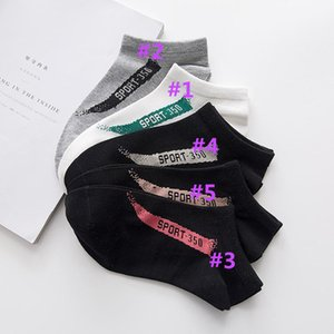 Esporte 350 Primavera-Verão Socks Homens Mulheres Sports meias de algodão Casal Casual Tamanho Meias de alta qualidade barato Sock Slipper Atacado