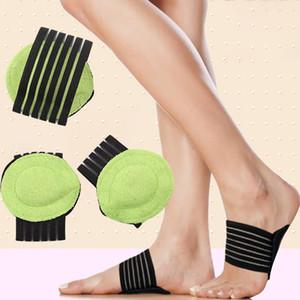 Ортопедические стельки Массажные накладки для ног Ортопедическая арка поддерживает плоские стельки для ног Защитная обувь Аксессуары для обуви Уход за ногами Бесплатная доставка