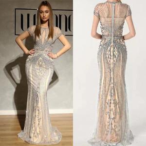 Champagne de lujo con cuentas sirena vestidos de noche reales Imágenes de manga corta vestidos de noche largos vestidos de fiesta formales