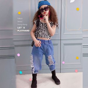 Spring Summer girls jeans baby denim pants kids harem trousers children streetwear irregular side hollow out tassel 2 to 9 yrs