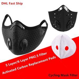 DHL سريع نشحن 5 طبقة استبدال تصفية الغبار واقية من الشمس PM2.5 الدراجات قناع المرشح 6 طبقة فلتر الكربون المنشط لقناع الوجه دراجات