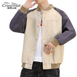 Горячий продавать Baseball Uniform молодых людей вскользь Trend спецодежда Biker Jacket MEN'S пальто Night Market