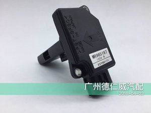 Mitsubishi Imported Ohm Blue Virtue The Wings Of God Jin Hyun EVO Atmosphere Flowmeter Flowmeter Mr985187 Original Factory