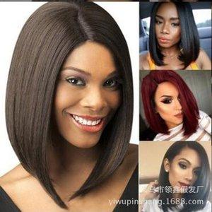 Stati Uniti il commercio estero nuove Chemical Fiber alta temperatura seta Womens corti capelli lisci Obliqua Frangia fabbrica Spot One