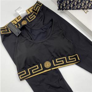 الدعاوى مثير Designerluxury ملابس السباحة بيكيني النساء نساء العلامة التجارية بيكيني من قطعتين طويل سروال شاطئ فاخر ملابس الصيف بيكيني 2020827K