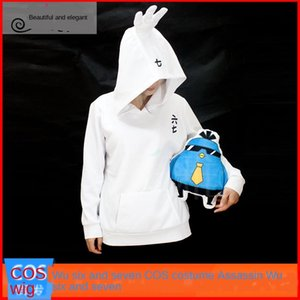 Meiya Assassin Wu Liuqi coswear c suit Wu Liuqi cos shorts hooded Wig sweater Shorts sweater cos wig