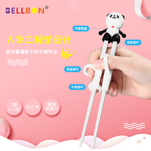 Crianças Aprendizagem Pauzinhos Dos Desenhos Animados Panda Personagem Nenhum Anel De Dedo Talheres Criança Sílica Gel Formação Pauzinho Venda Quente 3 5qh L1