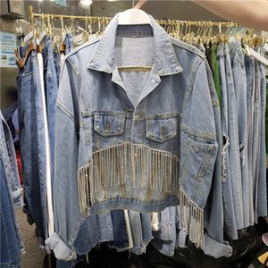Женские куртки мода короткая джинсовая куртка весна осень 2021 тяжелый горный хрусталь алмазная кисточка свободная высокая талия пальто леди