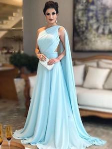 Vestidos de noche elegantes 2019 con una línea Labourjoisie Dubai Oriente Medio Vestidos formales Vestido de fiesta Vestido de fiesta Plisado Cinta