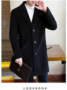 Mens Outerwear Designer Granular Velvet Coat Keep Warm Leisure Solid Color Casual Style Comfortable New Winter