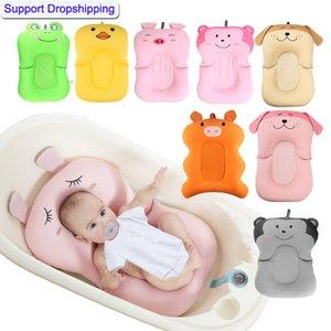 Baby Dusche Tragbare Luftkissen Bett Babys Infant Baby Bad Pad rutschfeste Badewanne Matte Neugeborenen Sicherheit Sicherheit Bad Sitz Unterstützung Tragbare