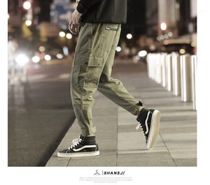 Pop Casual Trousers Mens 2020 Luxury Designer Pants Fashion Multi Pocket Drawstring Cargo Pants Loose Hip