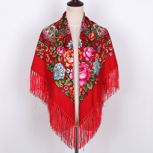 Shade cuadrado grande de las señoras a estrenar de Rusia la flor del algodón de la borla de la bufanda Mujer Viajes Pañuelo Nacional de Viajes del viento del mantón retro