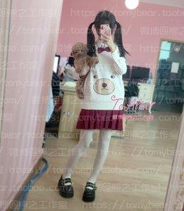 Maglione gilet senza maniche beige stile studente JK in stile giapponese JK con orecchie da orso super carino con fiocco