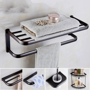 European Copper Bathroom Shelf Towel Rack Black Toilet Brush Holder Double Towel Rails Bathroom Hardware Pendant Set Coat Hook