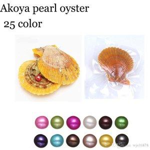 Оптовая 2020 Red Shell Akoya 6-7мм Mix Colors забортной Round Pearl Oyster для DIY Making ожерелье Bracele серьги кольца подарка ювелирных изделий