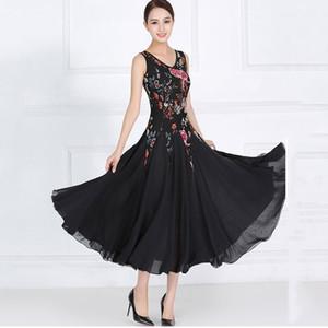 New sexy ballroom dance dresses women sleeveless waltz dress Performance standard long dress