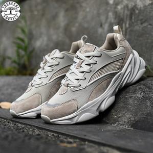 2020 جديد وصول treeperi أحذية عارضة للرجال الأزياء مكتنزة 3.0 المدربين العاكسة البيج رمادي أسود أبيض الرجال مصمم أحذية رياضية