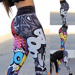 Женщины Йога брюки брюки Цифровая печать Мультфильм маленького монстра решетки колготки Женский высокой талией танец активной поножи Тощий СИЛМА Фитнес