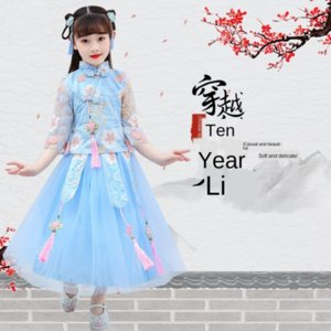 Children's Hanfu girl's ancient Theme Costume Ethnic Clothing fairy 2020 New Tang style Princess Dress middle school children's national sty