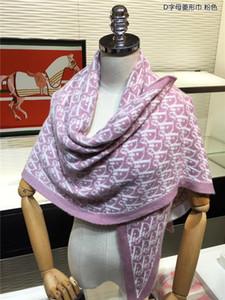 Mujeres top otoño y el invierno de alta calidad de punto bufanda de cachemir cartas suave Lamé bufanda larga clásico D Impresión Mantón del envío