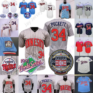 Kirby Puckett Jersey 1991 WS Baseball Hall Of Fame gris à fines rayures Blanc Bleu Rouge Crème Pull bouton Tous Cousu
