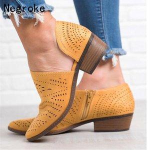 Горячая распродажа-2019 модные женские сапоги весна-лето блок низкий каблук женские сапоги PU кожаные ботинки выдалбливают лодыжки платформы Botas