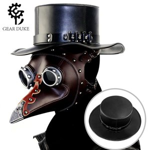 Halloween Hot Selling Europe And America Punk Plague Doctor Unisex Magic Hat Gentleman Bowler Hat Women's Ball Props