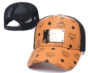cap tática de alta qualidadeMCMmaré marca esportiva casuais cap chapéu ajustável macho e fêmea ao ar livre casal modelos sol 202254