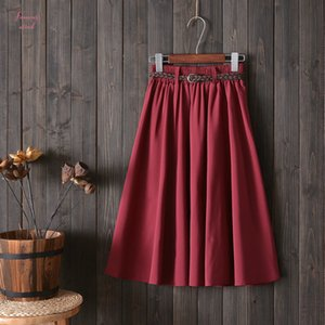 Summer School A Line Skirt Womens Long Skirt Solid Color Japanese Harajuku Jupe Female 2020 A Line Spring Office Lady Clothes Big
