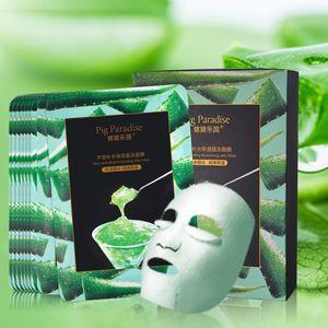 10 Pcs Hydrating Sheet Face Mask Silk Facial Mask Aloe Vera Moisturizing Beauty Thick Jelly Gel Mask