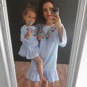 Mädchen Sommer Casual Kleider Kinder Oansatz Kurze Fliegenhülse Streifen Quaste Nette Prinzessin Kleider Kinder und Mama Mode Kleidung