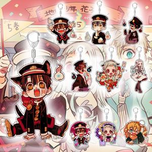 Anime encantos WC-Bound-kun Hanako acrílico Llavero Earthbound Boy Q Bolsa Llave Llavero lindo colgante para los regalos
