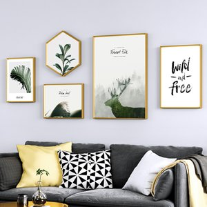 Living room decorative painting light luxury bedroom sofa background wall simple hanging painting creative combination painting black frame