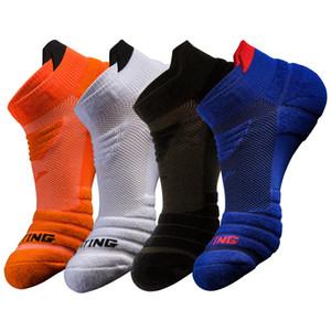Desempenho em execução meias homens de basquete respirável esporte anti derrapante correndo Ciclismo caminhada ao ar livre algodão meia não atlético suor meias
