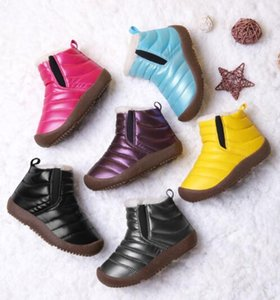 Children's boots, winter boots for boys and girls, children's leather waterproof and anti-skiing warm cotton shoes