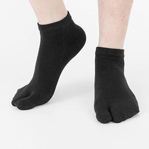 Calcetines del dedo del Lady Finger-separado Olor resistente algodón poliéster Spandex Tobillo calcetería Deportes Fitness Footwear