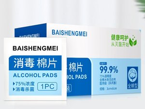 Desinfección de ratón Dipe Desinfección 3cm * 6cm 6cm * 6cm 100pcs / pack de 75% de alcohol de desinfección de la piel de algodón Manos juguete limpio antiséptica Toallitas