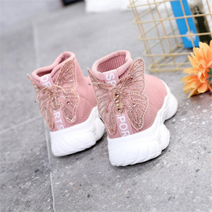 Children's Shoes Super Beautiful Diamond Butterfly Knot Girl Princess Kids Baby Sports Casual Shoes High-top High Quality Shoes
