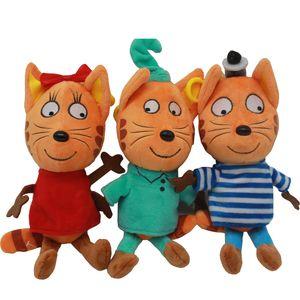 New 20 25cm Happy Cat Cartoon Russian Three Kittens Stuffed Plush Toys Soft Animals Cat Toy Doll For Kid Keychain Christmas Gift