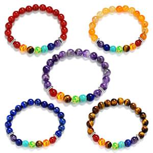 Gioielli 7 Chakra perle in pietra naturale in rilievo di 8mm di legno Ametista agata grigia guarigione Balance fai da te braccialetti per gli uomini donne