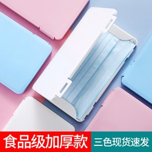 Portable Plastic Small For Students And Children Temporary Disposable Mask Storage Box