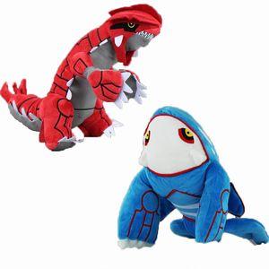 Anime Kyogre VS Groudon Plush Toy 24cm-30cm Kyogre Groudon Stuffed Doll for Kids Y200703