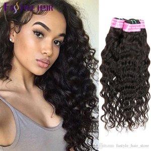 8A Brazilian Natural Water Wave Hair Extensions Natural Black Unprocessed Peruvian Malaysian Indian Virgin Human Hair Bundles Dyeable