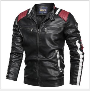 Cross-border foreign trade color matching casual men's leather jacket leisure trend stand collar spring and autumn leather jacket youth coat