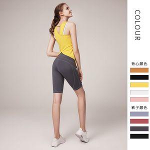 Gymsharkss New Irregular Yoga Vest Female Solid Color Womens Sports Fitness Base Vest Yoga Suit Factory Outlet